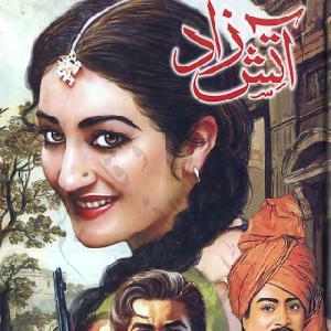 Atashzad by Nasir Malik 1