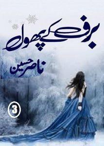 Baraf ke Phool Part 3 by Nasir Hussain 1