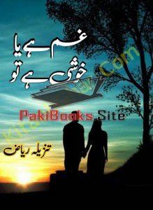 Gum Hai Ya Khushi Hai Tu Episode 7 by Tanzeela Riaz 1