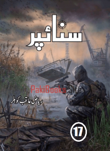 Sniper Novel Episode 17 by Riaz Aqib Kohlar 1