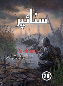Sniper Novel Episode 20 by Riaz Aqib Kohlar 1