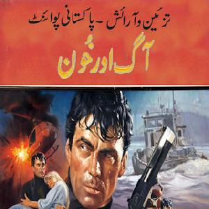 Aag Aur Khoon Major Parmood Series by H.Iqbal 1