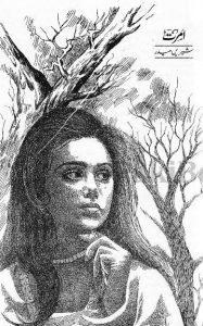 Amrat Novel Episode 21 By Shireen Haider 1