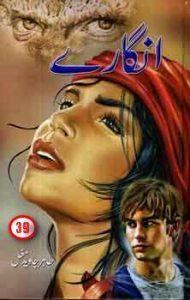 Angaray Novel Episode 39 by Tahir Javed Mughal 1