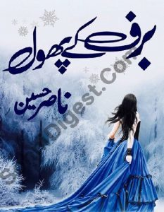 Baraf ke Phool Part 2 by Nasir Hussain 1