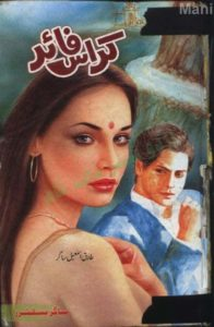 Cross Fire Novel By Tariq Ismail Sagar 1