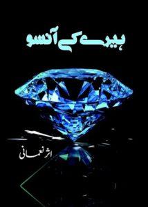 Heeray Ke Aansoo Novel By Asar Nomani 1