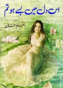 Iss Dil Main Basy Ho Tum Novel By Anum Khan 1