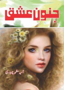 Junon e Ishq Novel By Asia Mazhar Chaudhry 1