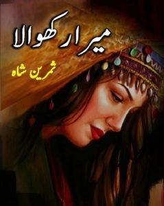 Mera Rakhwala Novel By Samreen Shah 1