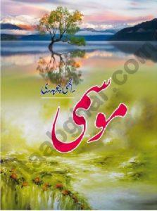 Mosmi Urdu Novel By Rakhi Chaudhry 1