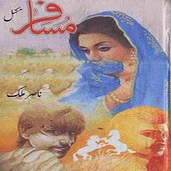 Musafir Part 1 by Nasir Malik 1