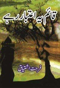 Qaim Ye Aitbar Rahe Novel By Farhat Ishtiaq 1