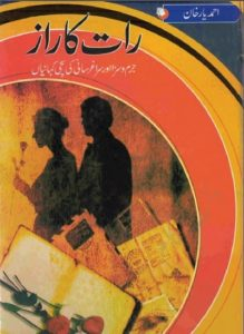 Raat Ka Raaz Novel By Ahmed Yar Khan 1