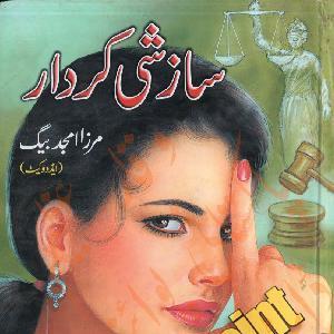 Sazshi Kirdar by Mirza Amjad Baig 1