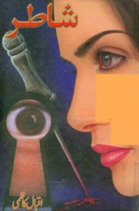 Shatir Novel Urdu By Iqbal Kazmi 1