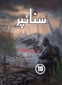 Sniper Novel Episode 10 by Riaz Aqib Kohlar 1