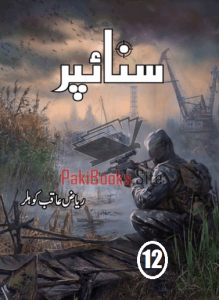 Sniper Novel Episode 12 by Riaz Aqib Kohlar 1
