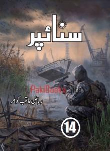 Sniper Novel Episode 14 by Riaz Aqib Kohlar 1