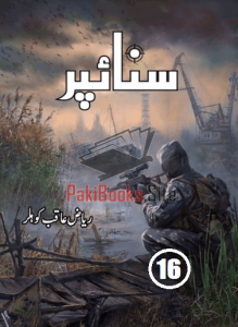 Sniper Novel Episode 16 by Riaz Aqib Kohlar 1