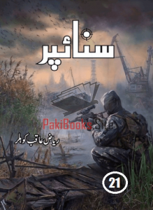 Sniper Novel Episode 21 by Riaz Aqib Kohlar 1