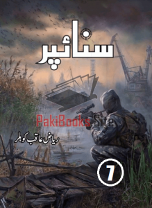 Sniper Novel Episode 7 by Riaz Aqib Kohlar 1