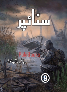 Sniper Novel Episode 9 by Riaz Aqib Kohlar 1