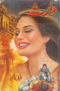 Waris Novel Urdu By Iqbal Kazmi 1