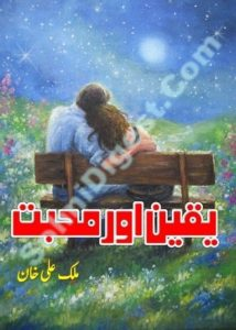 Yaqeen Aur Mohabbat Novel By Malik Ali Khan 1