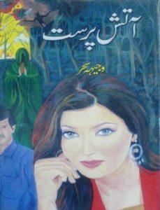 Aatish Parast Novel By Wajiha Sehar 1