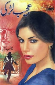 Ajeeb Larki Novel By Yaqoob Jameel 1