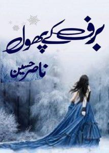 Baraf Ke Phool Novel Complete By Nasir Hussain 1