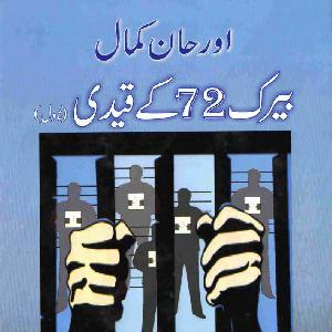 Barrack 72 Ke Qaidi Novel by Orhan Keman 1