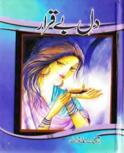 Dil E Beqarar Novel By Nighat Abdullah 1