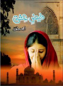 Faiz e Ishq Novel By Amjad Javed 1