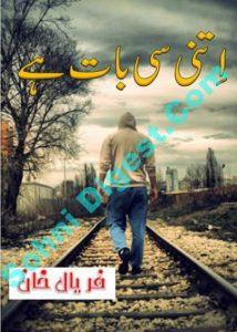 Itni Si Baat Hai Novel By Faryal Khan 1