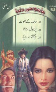 Jasoosi Duniya Jild 11 By Ibne Safi 1
