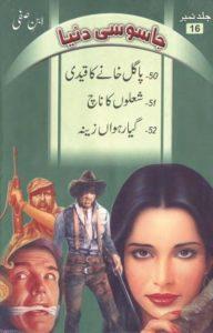 Jasoosi Duniya Jild 16 By Ibne Safi 1