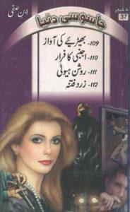 Jasoosi Duniya Jild 37 By Ibne Safi 1