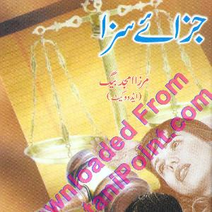 Jaza e Saza by Mirza Amjad Baig 1