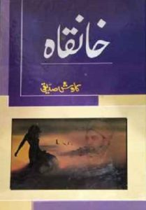 Khanqah Novel Urdu By Kawish Siddiqui 1
