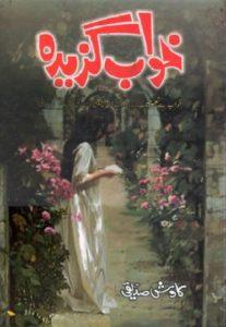 Khawab Gazeeda Novel By Kawish Siddiqui 1