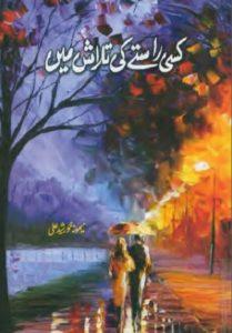 Kisi Rastay Ki Talash Mein By Memona Khurshid Ali 1