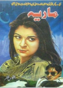 Maria Novel Urdu By Bilqees Zafar 1