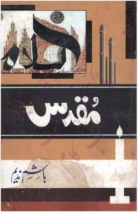 Muqadas Novel Urdu By Hashim Nadeem 1