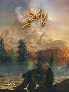 Na Motabar Novel By Nasir Malik 1