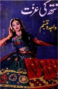 Nath Ki Izzat Novel By Wajida Tabassum 1