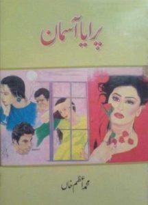 Paraya Asman Novel By Muhammad Azam Khan 1
