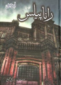 Rana Palace Urdu Stories By Ibne Safi 1