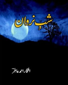 Shab e Nirvan Novel By Iftikhar Ahmad Atir 1
